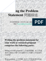 Writing the Problem Statement (問題描述)