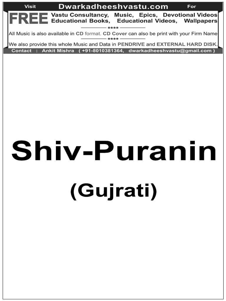 001 shiv puran in gujratipdf fandeluxe Images