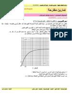 3AS U03 - E5 - Exercice 014.pdf