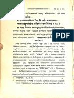Bhaskari Vol. 1 Ishvara Pratyabhijna Vimarshini of Abhinavagupta -Pandey and Iyer _Part2