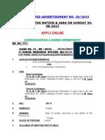 PPSC Teacher Jobs Advertisement No 292015