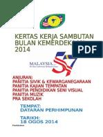 Kertas Kerja Bulan Kemerdekaan 2014