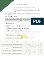 Arabe Nivel 2 Lecciones 16 a 24