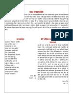 Hindi Magzine (1)