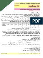 3AS U01 - E5 - Exercice 026