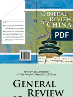 General View of China.pdf