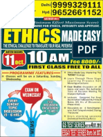 UPSC IAS 2015 Ethics-First Class Free for all