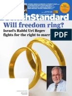 Jewish Standard, October 9, 2015