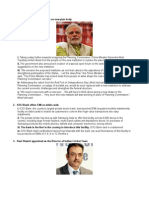 Daily GK Updates 19th August 2014