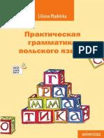 Praktyczna Gramatyka Jezyka Polskiego 421 Madelska