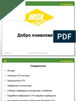 Ladewagen Mit Rotor 2013 in Russisch