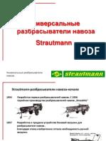 Streuer 2013 in Rus