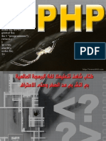 Php Arab Book t0010