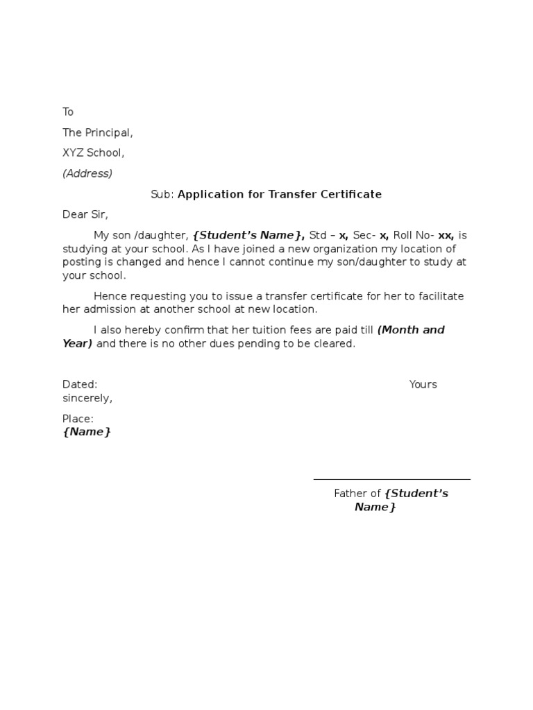 Sample application letter school transfer certificate yadclub Images