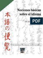 Curso Gramatica Del Japones