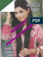 Aanchal Digest July 2013 Pdf
