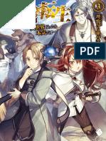 Mushoku Tensei Volume 03
