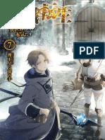 Mushoku Tensei Volume 07