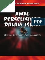 Awal Perselisihan Dalam Islam