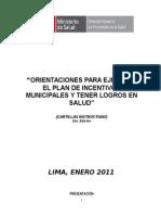 Cartillas Mejoradas y Nuevas Para El PIM TODO - Ener2011
