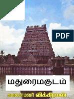 Novels pdf vikraman