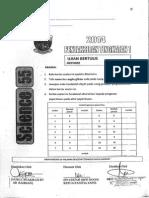 Form 1 Sciencefinal Exam Paper
