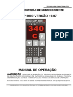 Urp2000V907R01