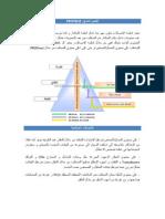 scada 9.pdf