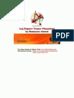 Aaj Dupure Tomar Nimantron By Humayun Ahmed [2009].pdf