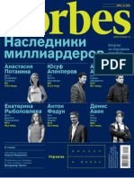 Forbes 06.2015