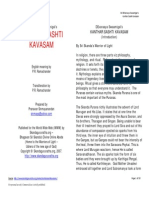 kanthar-sashti-kavasam