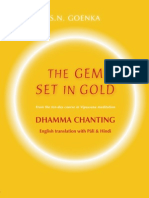 Gem Set in Gold