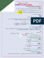 Www.science-ki.blogspot.com SMC SM a (4)