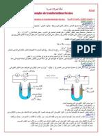 Www.science-ki.blogspot.com SMC SM a (6)
