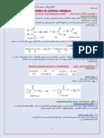 Www.science-ki.blogspot.com SMC SM a (8)