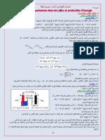 Www.science-ki.blogspot.com SMC SM a (10)