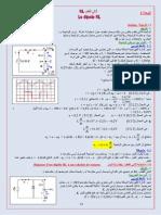 Www.science-ki.blogspot.com SMP SM a (5)