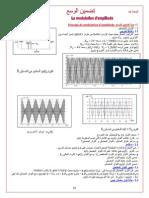 Www.science-ki.blogspot.com SMP SM a (7)