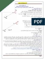 Www.science-ki.blogspot.com SMP SM a (11)