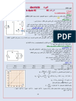 Www.science-ki.blogspot.com SMP SM a (14)