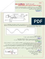 Www.science-ki.blogspot.com SMP SM a (17)