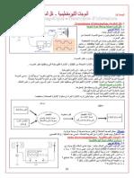 Www.science-ki.blogspot.com SMP SM a (21)