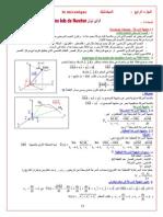 Www.science-ki.blogspot.com SMP SM a (23)