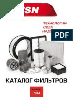 TSN Filters Catalog for Web3
