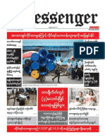 The Messenger Daily Newspaper 10,October,2015.pdf