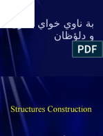 lecture 1  introduction types of constructions