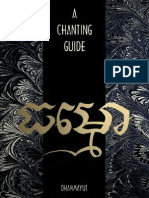 Thammayut- A Chanting Guide