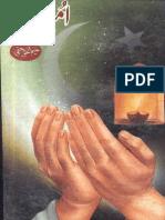 Umeed Ka Diya by Aleem Ul Haq Haqi-zemtime.com
