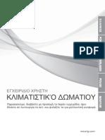 MFL42262801-Greek