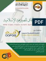 Aifaq for Print